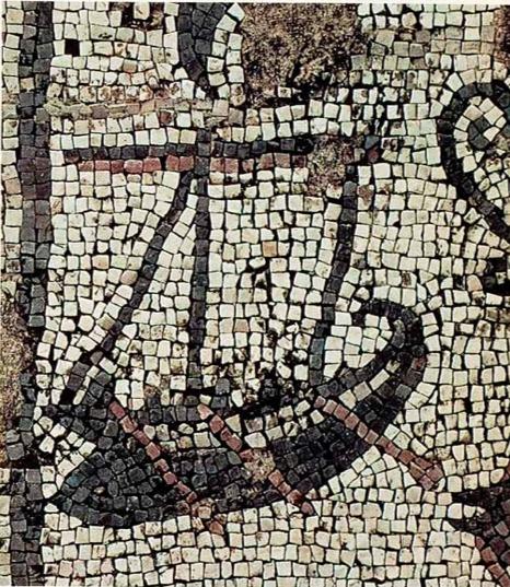 Boat Mosaic