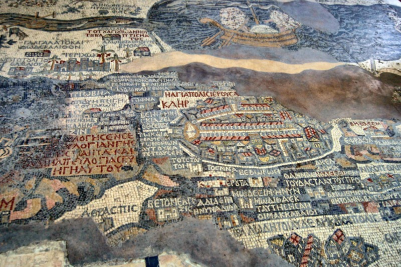 The Madaba Map Mosaic, Jordan