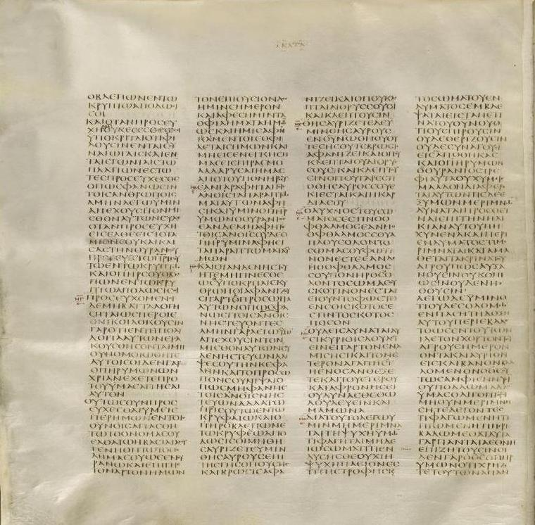 Sinaiticus - Matthew 6:4-32