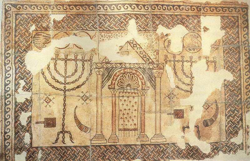 Menorahs Flanking Temple – mosaic floor (6th CE)