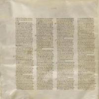 Codex_Sinaiticus_Matthew_6,4-32.JPG
