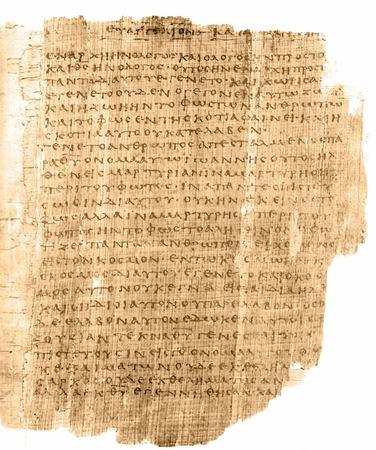 Papyrus 66 John 1:1-14